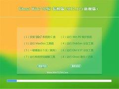 韩博士GHOST WIN7 x32 家庭装机版2017.12月(激活版)