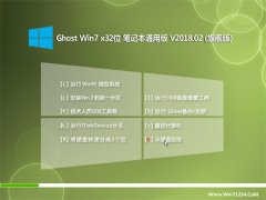 韩博士GHOST WIN7 x32位 笔记本通用版v201802(绝对激活)