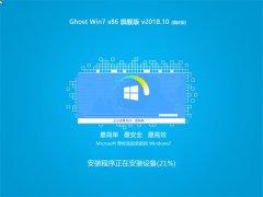 韩博士 Ghost Win7 x32位 国庆旗舰版 v2018.10月(自动激活)