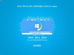 <font color='#0000FF'>韩博士Ghost Win10 x86(1809专业版)v2018.10(全网首发)</font>