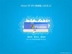 韩博士GHOST XP SP3 快速纯净版【2018.12】