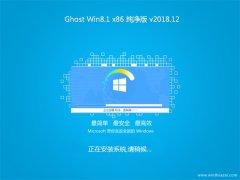 韩博士Ghost Win8.1x86 官方纯净版v2018年12月(无需激活)