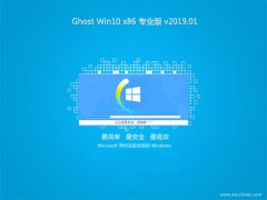 <font color='#0000FF'>韩博士Ghost Win10x86 完美专业版 v2019.01(免激活)</font>