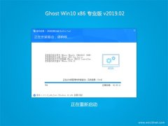 <font color='#0000FF'>韩博士Ghost Win10x86 经典专业版 v2019年02月(永久激活)</font>