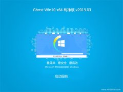 <font color='#0000FF'>韩博士Ghost Win10 (64位) 通用纯净版v201903(绝对激活)</font>