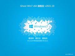 韩博士win7最新64位便携无病毒版v2021.10