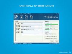 韩博士Ghost Win8.1 X64 快速装机版2021.08月(免激活)