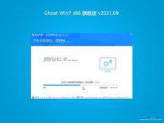韩博士GHOST Win7x86 快速旗舰版 2021V09(无需激活)