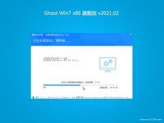 韩博士GHOST Win7x86 安全旗舰版 v2021.02(无需激活)