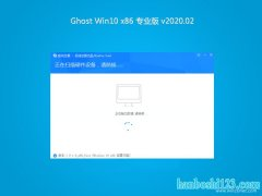 韩博士系统Win10 经典装机版 v2020.02(32位)