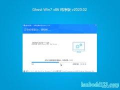 韩博士系统Window7 v2020.02 32位 新机纯净版