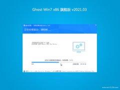 韩博士系统Windows7 好用2021新年春节版32位