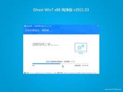 韩博士GHOST WIN7x86 快速纯净版v2021年03月(免激活)