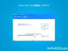 韩博士系统Win7 大师装机版32位 v2020.03