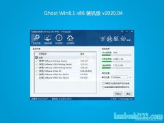 韩博士系统Win8.1 v2020.04 32位 内部装机版
