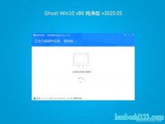 <font color='#0000FF'>韩博士Ghost win10x86 特别纯净版V202005(永久激活)</font>