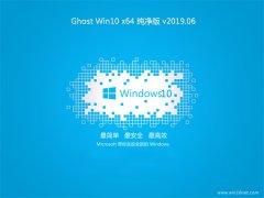 <font color='#0000FF'>韩博士Ghost Win10 (64位) 电脑城纯净版v2019.06(永久激活)</font>