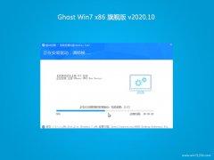 韩博士GHOST Win7x86 家庭旗舰版 v2020.10(激活版)