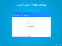 韩博士系统Windows10 32位 快速装机版 2019.11