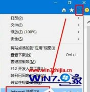技术员恢复win10系统下使用ie浏览器登录网银时无法登录的问题?