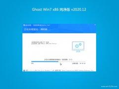 韩博士GHOST WIN7x86 官方纯净版V2020年12月(完美激活)