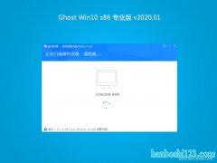 <font color='#0000FF'>韩博士Ghost Win10x86 好用专业版 2020.01月(激活版)</font>